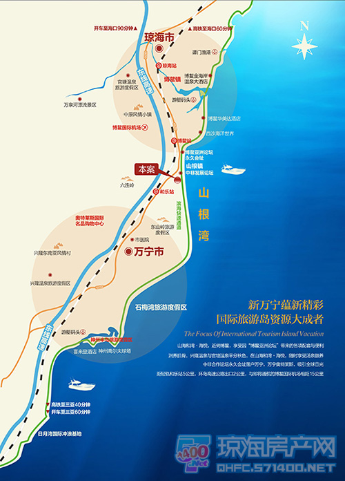 项目位于海南琼海市博鳌旅游度假区山根湾,轻轨和乐站旁,地理位置极其